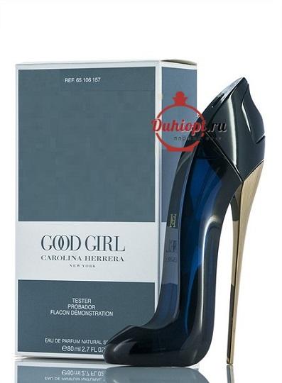 Carolina Herrera Good Girl тестер,80ml купить духи оптом в интернет ... 44776cd92c0