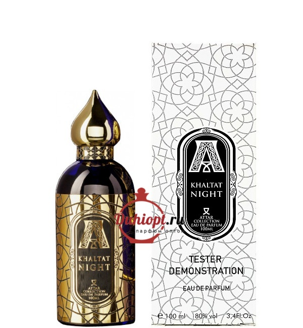 Attar Collection Khaltat Night Tester, 100 ml